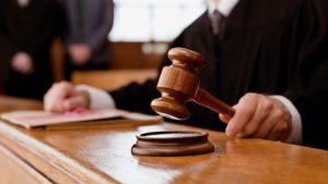 Определение суда  о признании несостоятельным (банкротом) ТСН СНТ «Изобилие»
